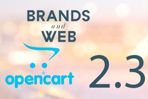 Вышел opencart 2.3.0.2. Что нового?