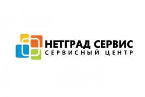 NETGRAD-SERVICE
