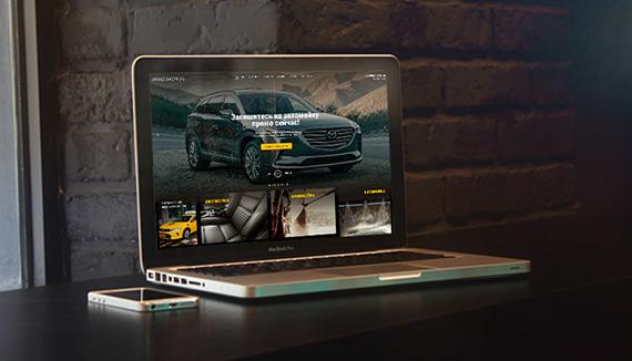 Создание сайта для автомойки «Aquatik.Pro»