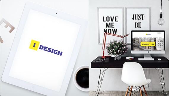 Сайт студии дизайна и архитектуры I-dezign